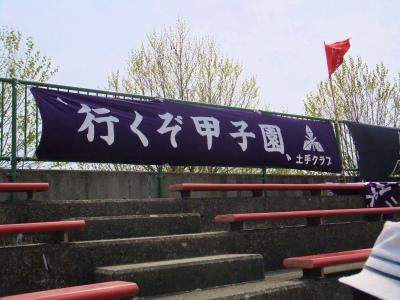 佐藤勇 (野球)の画像 p1_14