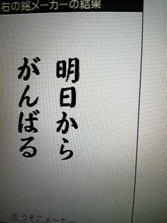 ◯◯メーカー_f0148927_8552487.jpg