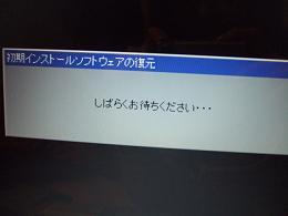 b0198033_8465210.jpg