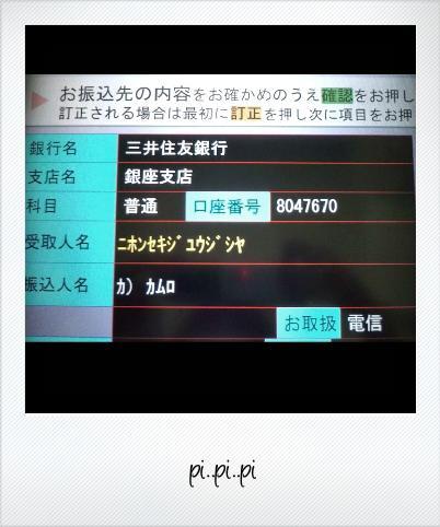 b0170134_19163298.jpg