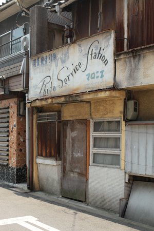 大阪、西成を歩く_a0097735_2334967.jpg