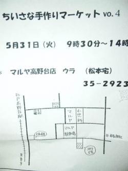 f0211735_9301483.jpg