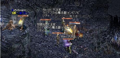 b0036436_11493849.jpg