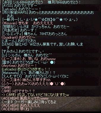 b0036436_11512498.jpg
