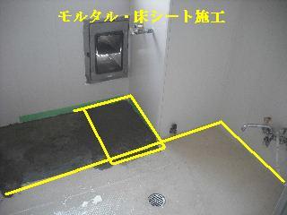 時間軸と思考連続体_f0031037_2214963.jpg