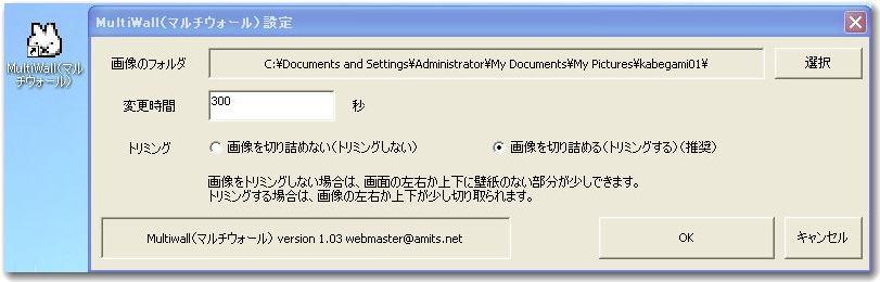 b0036638_20571567.jpg