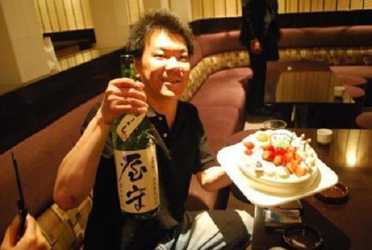 『友醸~YUJO~友と酒が醸す情熱空間』 vol.1 感謝御礼♪_e0173738_13332673.jpg