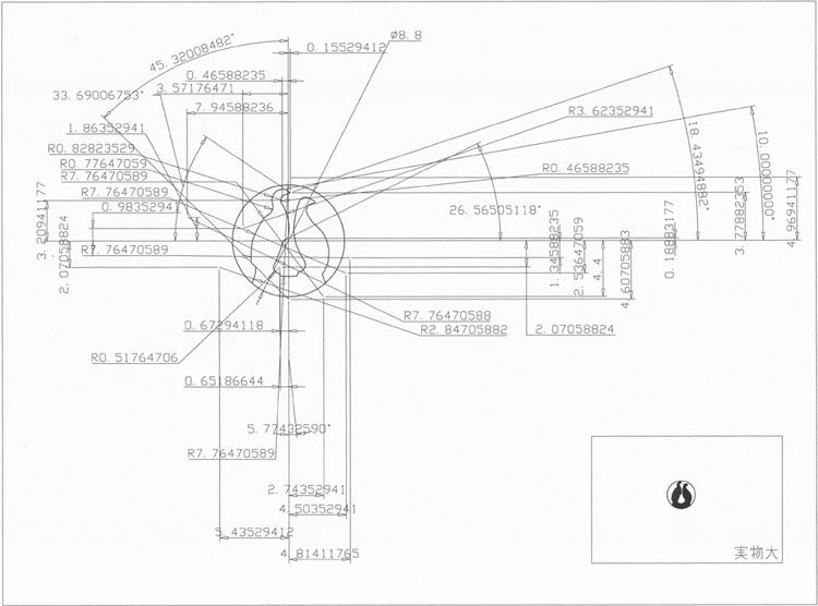 留ブラPRO、限定黒モデル。_a0077842_13594445.jpg