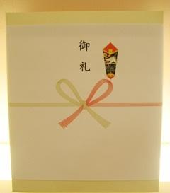 焼菓子ギフト_e0211448_1621152.jpg