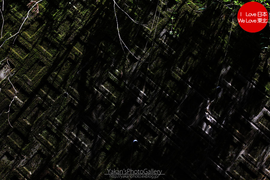 立山町座主坊神社~刀尾宮~_b0157849_23101481.jpg