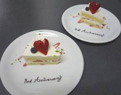 結婚記念日デート_d0079577_12313541.jpg
