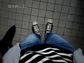 d0098182_164297.jpg