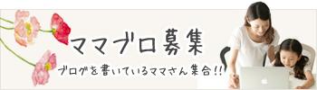 b0075888_12221016.jpg