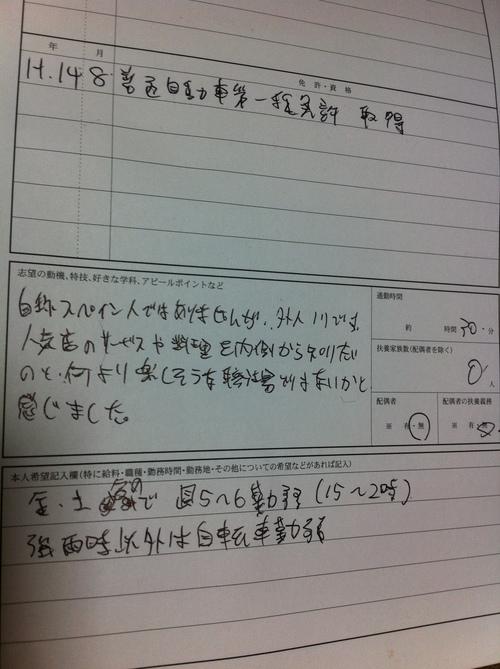 b0164291_8561089.jpg