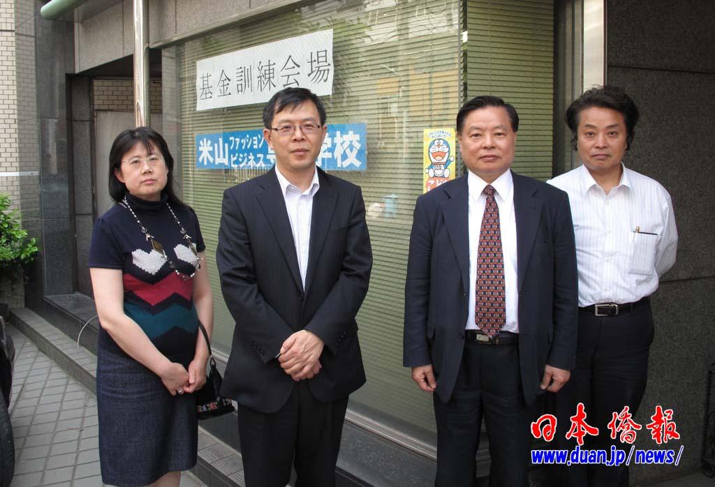 日本侨报社新闻中心今天发表了题为《返日中国留学生增多 积极参加中日交流活动》的消息。欢迎同学们_d0027795_1034717.jpg