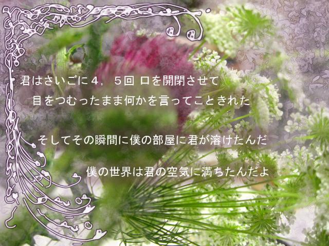 e0224096_19544492.jpg