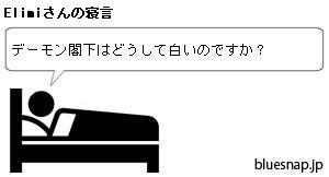 b0225104_10173067.jpg