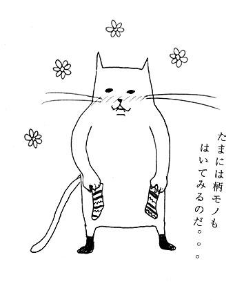 happy socks 入荷_d0193211_1815327.jpg