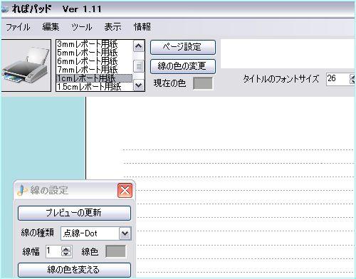 d0048312_1954489.jpg