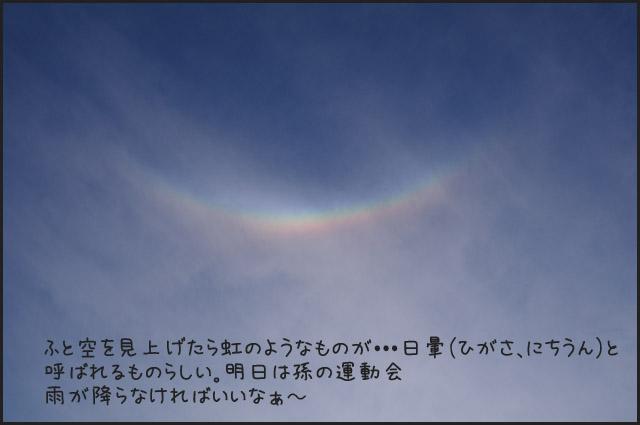 b0019313_17561953.jpg