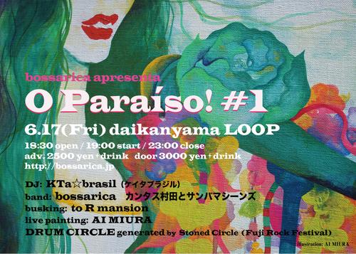 "♬DJとPerucssionでオファーいただきました☆6/17(FRI) \"" O Paraíso\"" at 代官山 LOOP ▶_b0032617_17374090.jpg"