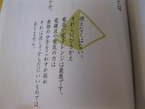 「Bion」へ~~_a0125419_1561627.jpg
