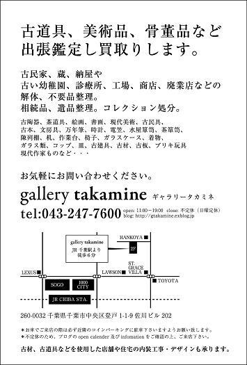 f0222819_654543.jpg