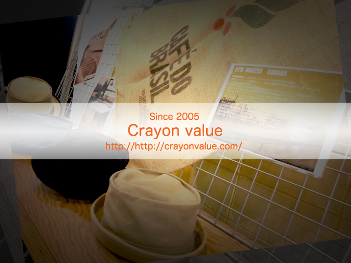クレバリ ~Crayon value~_c0174120_053355.jpg