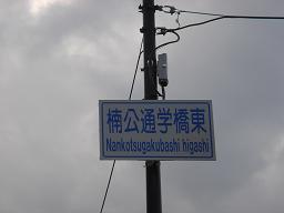 f0000521_6203444.jpg