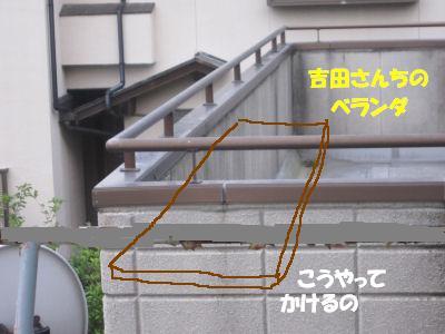 f0143123_1940046.jpg