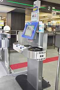 成田空港 自動化ゲートの運用  /  コレってどうなの?_b0003330_18171294.jpg