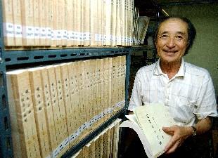 在日朝鮮人の歴史研究家金慶海先生の語る「阪神教育闘争・神戸」#466_e0068533_21472687.jpg