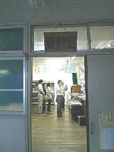 阪神教育闘争の聖地、現長田南小学校(当時神楽小学校)を訪問 #467_e0068533_22264623.jpg