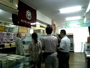 阪神教育闘争の聖地、現長田南小学校(当時神楽小学校)を訪問 #467_e0068533_2227333.jpg
