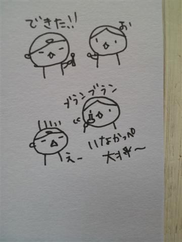 b0132338_9303627.jpg