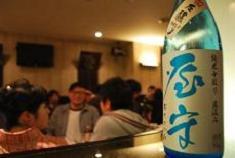 『友醸~YUJO~友と酒が醸す情熱空間』 vol.1 感謝御礼♪_e0173738_10513184.jpg