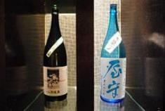『友醸~YUJO~友と酒が醸す情熱空間』 vol.1 感謝御礼♪_e0173738_1052240.jpg