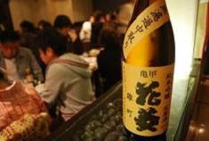 『友醸~YUJO~友と酒が醸す情熱空間』 vol.1 感謝御礼♪_e0173738_10524559.jpg