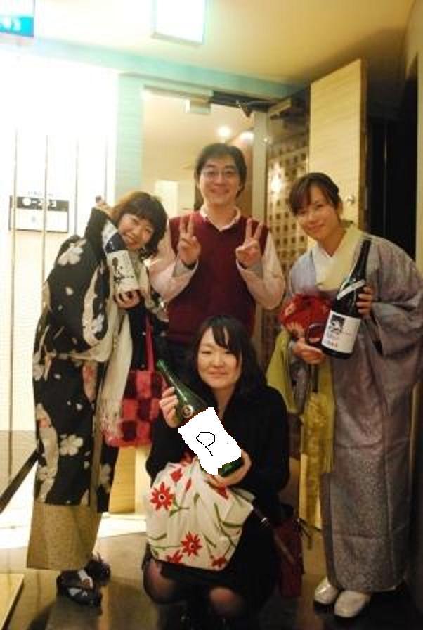 『友醸~YUJO~友と酒が醸す情熱空間』 vol.1 感謝御礼♪_e0173738_10532499.jpg