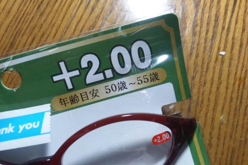 b0029539_1755274.jpg