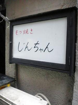 b0019140_1304019.jpg