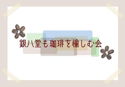 b0195242_06097.jpg