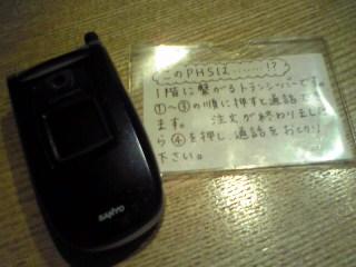 b0164356_12154922.jpg