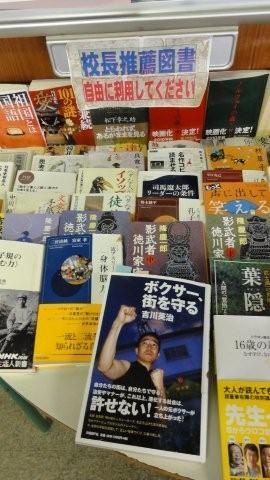 Books recommended _c0157558_2033517.jpg