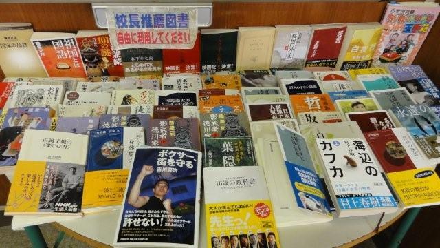 Books recommended _c0157558_2035541.jpg