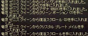 b0048563_19141253.jpg