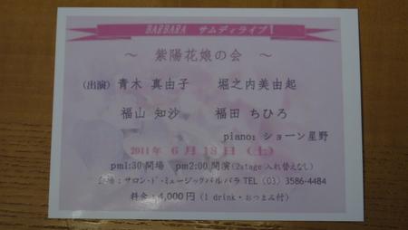 f0236865_20123353.jpg