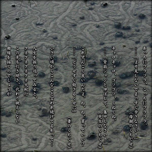 a0197968_21473080.jpg