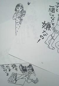 b0140270_821587.jpg