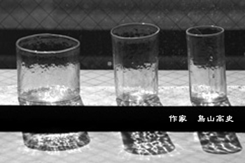 c0166872_189486.jpg